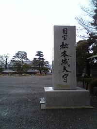 Vfsh0042