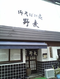 Vfsh0032